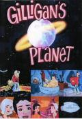 Gilligan's Planet image picture gallery