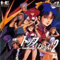 Gunbuster image picture gallery