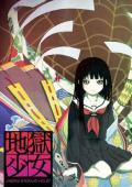 Jigoku Shoujo picture